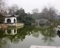 Озеро в парке Hongmei