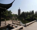 Парк Hongmei 2