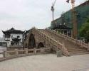 Мост Wenheng