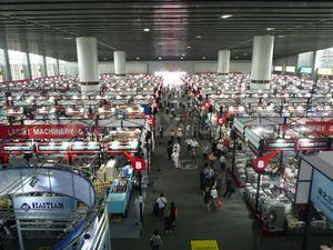 Китай, Гуанчжоу - выставка