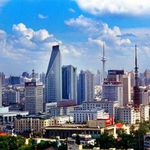 Город Харбин