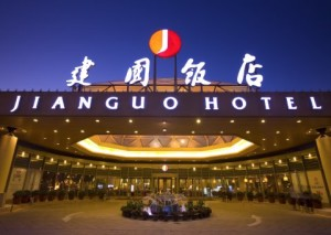 Jianguo (Цзяньго) Hotel в Пекине
