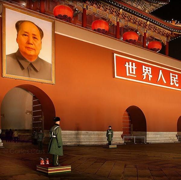 Площадь Тяньтиамень