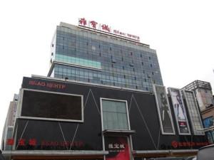 Yabao Center (Пекин)