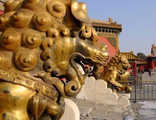 Золотой лев в Запретном городе