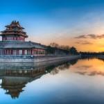 Запретный город в Пекине: величие и мощь Китая