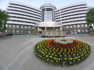 Бэйдайхэ - Отель Дипломатический