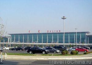 Аэропорт Даляня