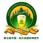 Фестиваль пива в Харбине – самый пенный китайский праздник