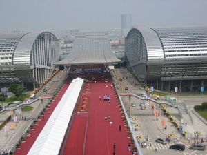 Торговый комплекс Пачжоу