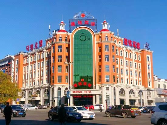Deming Hotel
