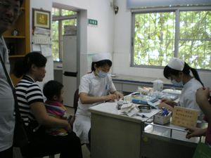 Детский харбинский госпиталь