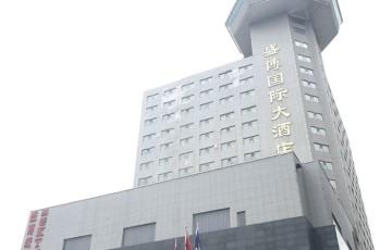 Фасад Шеньбо