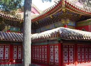 Forbidden City_