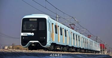 Фото метро Харбина