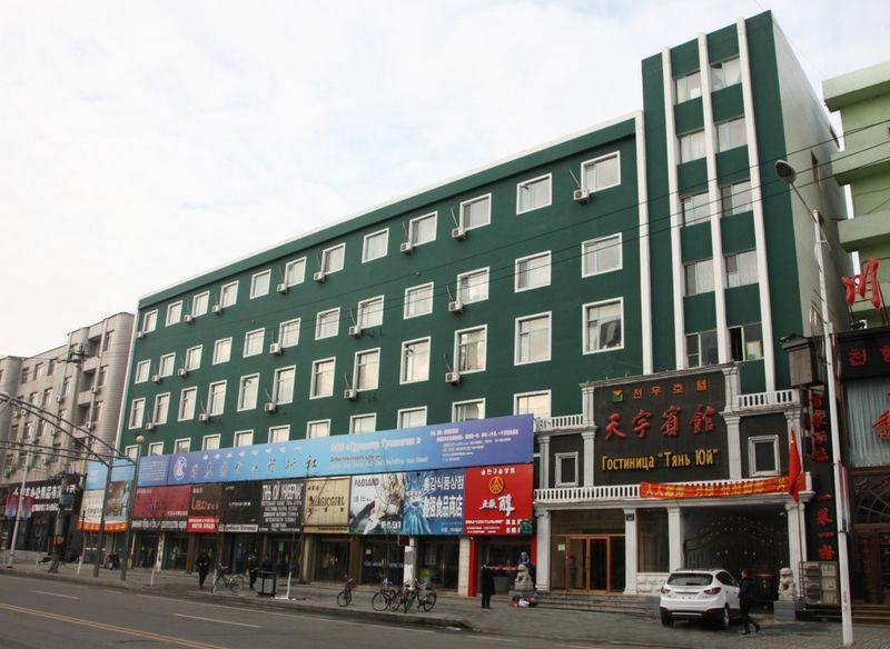 Гостиница Два Льва в Хуньчуне