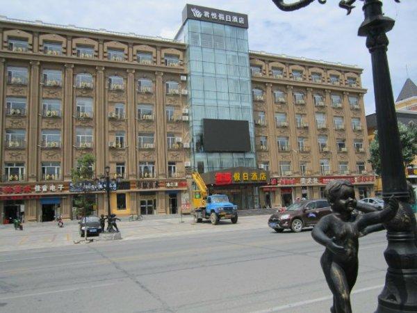 Гостиница Цзинь Юе