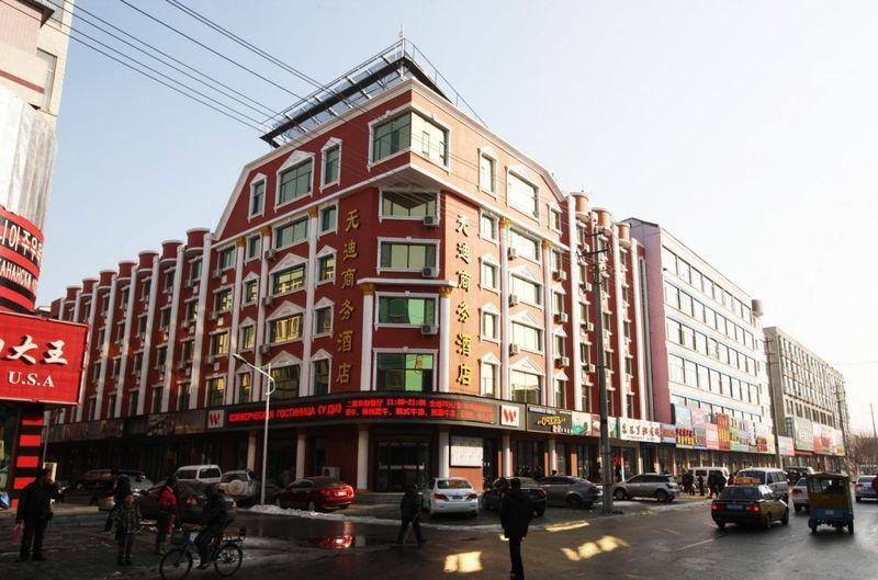 Фото гостиницы Уди в Хуньчуне
