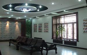Харбинская дерматологическая клиника
