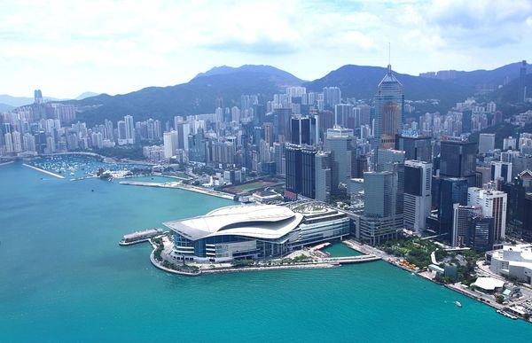 Гонконгский выставочный центр
