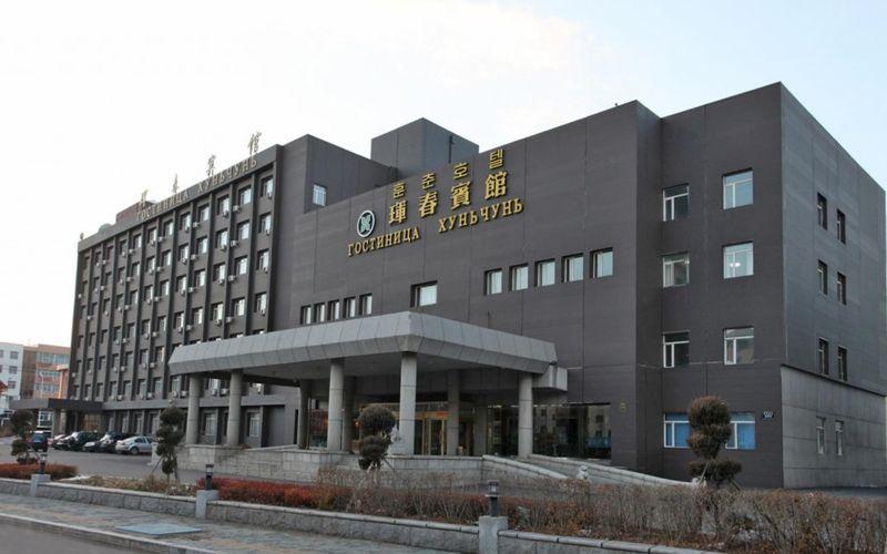 Фото гостиницы Хуньчунь в Хуньчуне