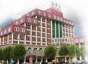 Отель International в Суйфэньхэ
