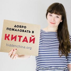Ирина.Д-pk