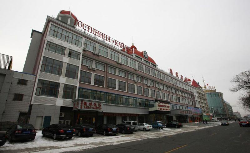Фото гостиницы Кай Юе в Хуньчуне