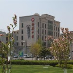 Клиника Шеньгу в Даляне
