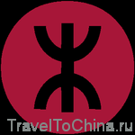 Логотип метрополитена Гонконга