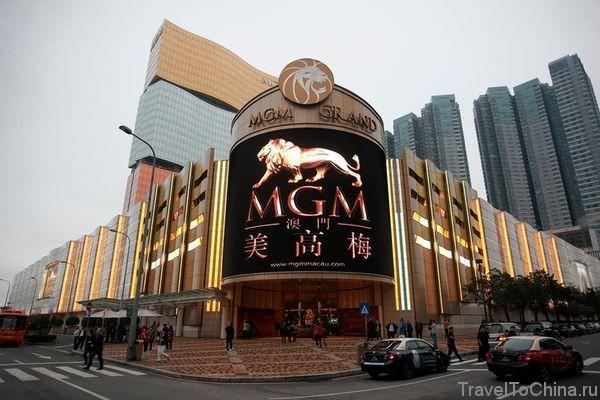 Отели-казино и их формы деятельности игровые автоматы java на телефон