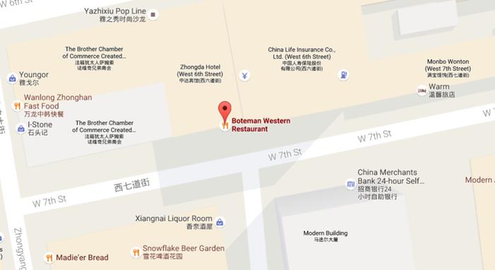 mestopolozhenie-portman-restaurant