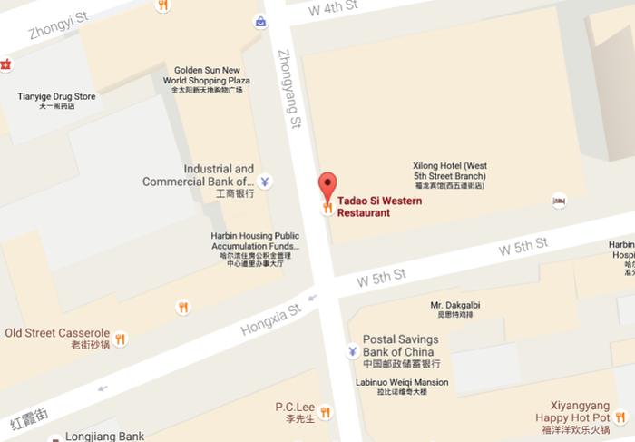 mestopolozhenie-tadao-si-western-restaurant