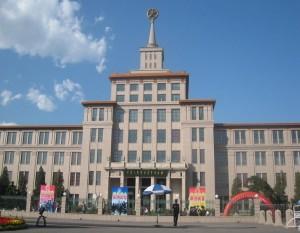 Military Museum in Beijing