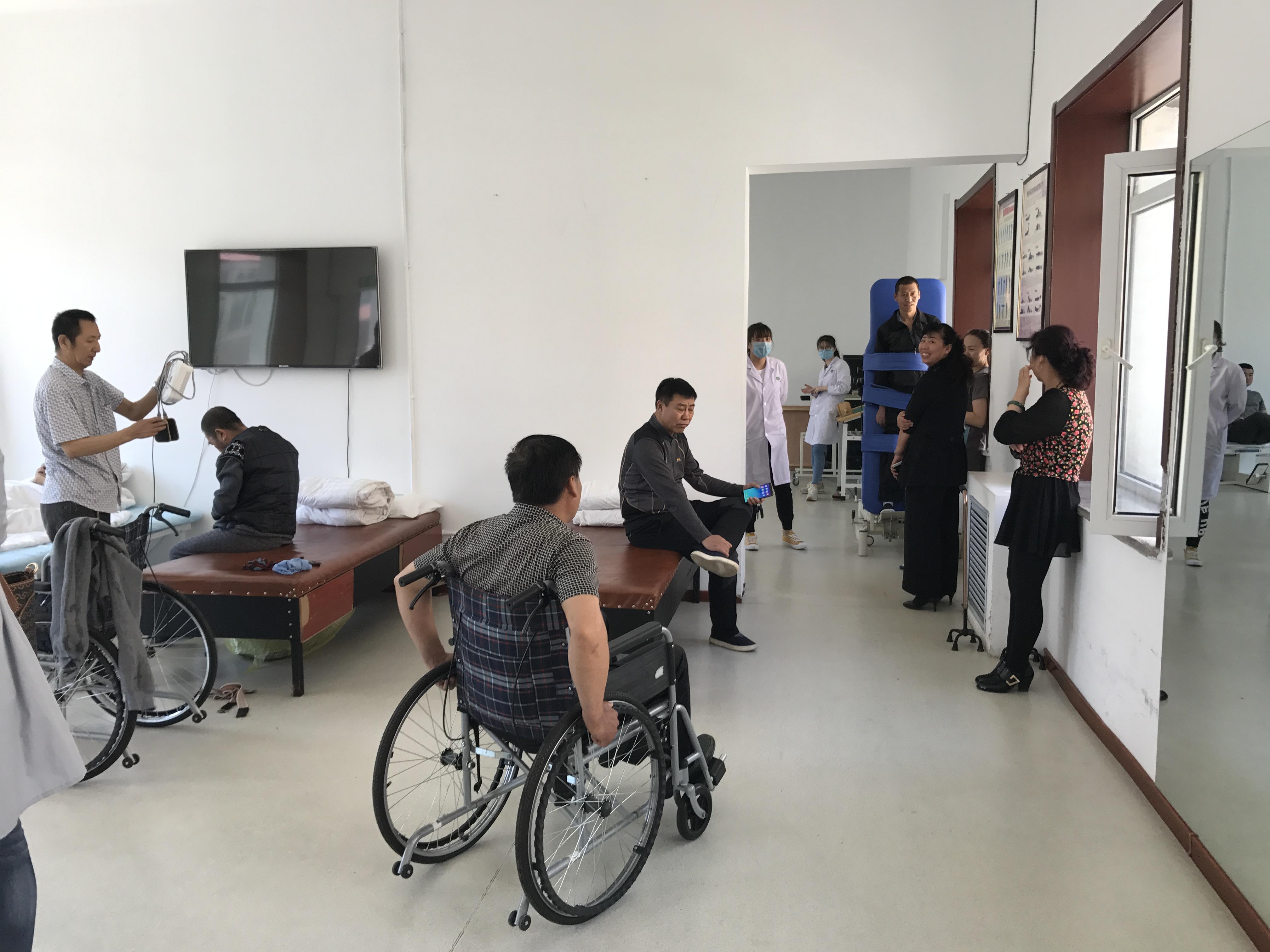 Отделение реабилитации