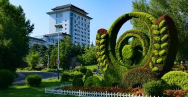 Отели и гостиницы Яньцзи