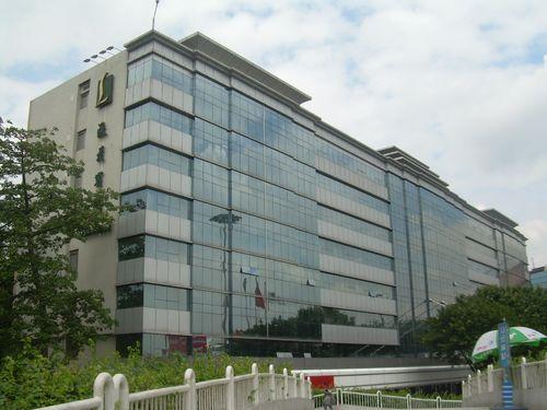Liuhua Hotel (Гуанчжоу)