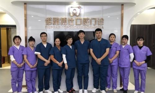 Молодая команда специалистов