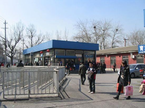 Pingguoyuan Station