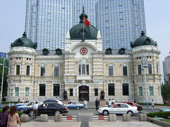 Площадь Zhongshan