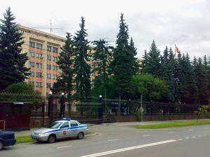Посольство Китайской Народной Республики