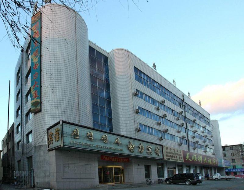 Фото гостиницы Электроэнергия в Хуньчуне