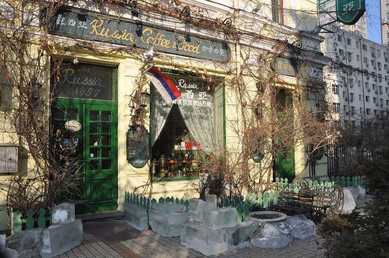 Ресторан Россия 1914