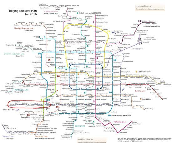 Схема метро Пекина (англ)