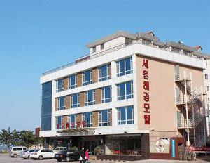 Shiyuan Haijing Hotel