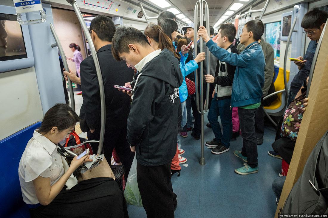 Смартфоны в вагоне