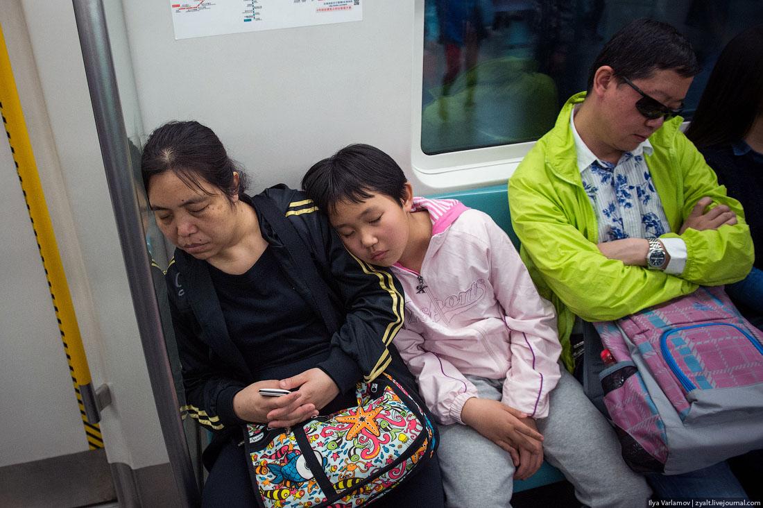 Сон в вагоне
