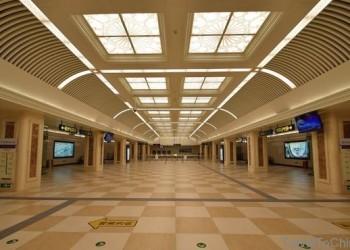 Станция Hagongda
