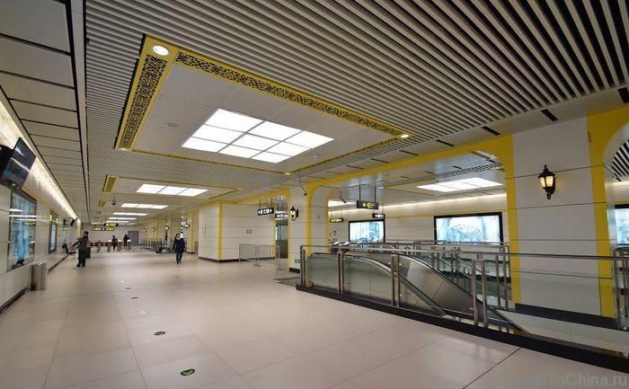 Станция Xuefulu