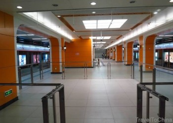 Станция Yidaeryuan